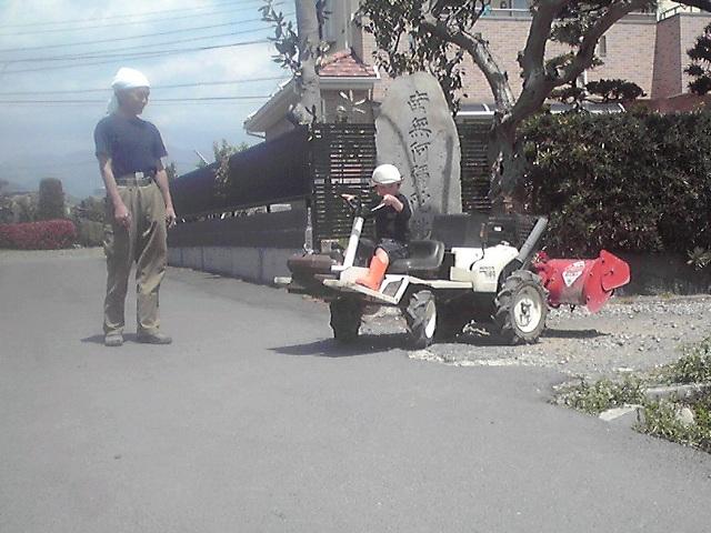 小型トラクター試乗